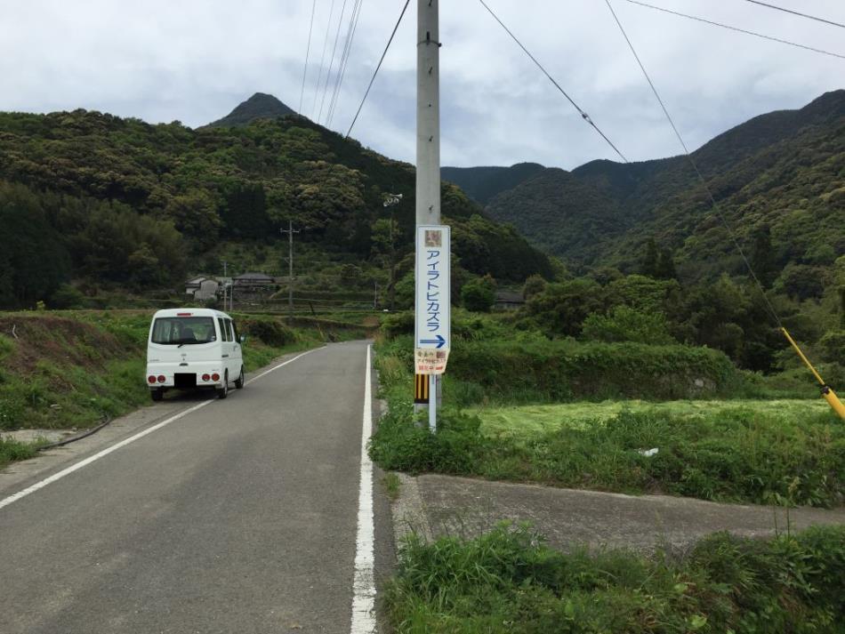 アイラトビカズラ道順2